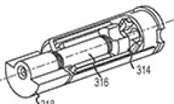 brevet apple moteur vignette head