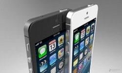 concept iphone 5 designer britannique blackpool creative vignette