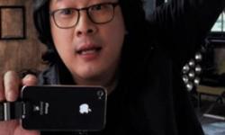 entete film iphone4