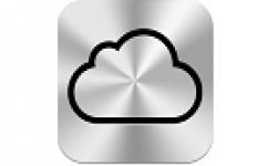 icloud logo vignette