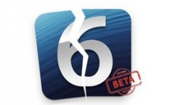 ios6 jailbreak beta test logo