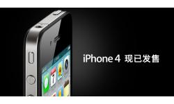 iphone4 chine  iphone4 china here
