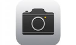Vign APN iOS7