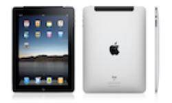 Vignette Icone Head Ipad Apple Tablette 03112010