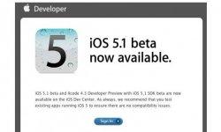 vignette iOS 5 vignette iOS 5