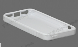 coque de protection iphone 5 tvc mall 2