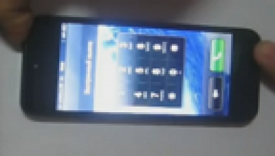 pirater un iphone 5 en 15 secondes - bwp847g